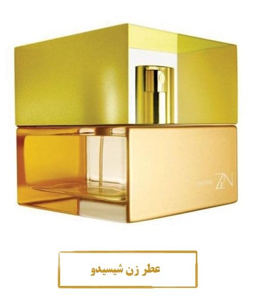 عطر زن شیسیدو Shiseido Zen