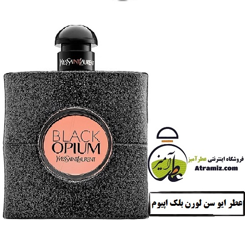 عطر ایو سن لورن بلک اپیوم Yves Saint Laurent Black opium