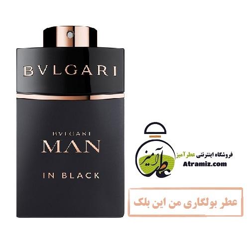 عطر بولگاری من این بلک Man In Black