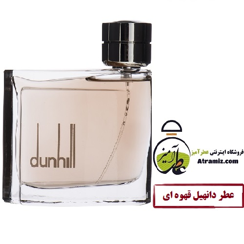 عطر دانهیل قهوه ای Dunhill Alfred Dunhill for men