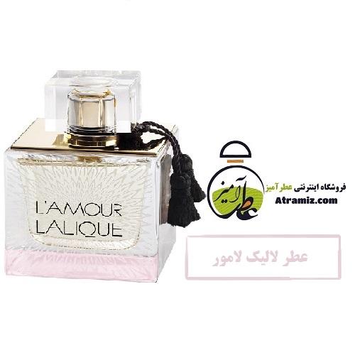 عطر لالیک لامور Lalique LAmour