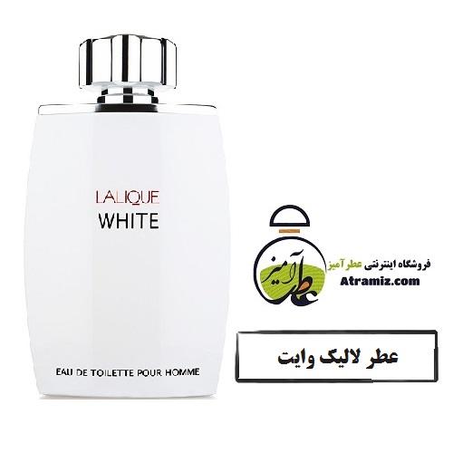 عطر لالیک وایت Lalique White