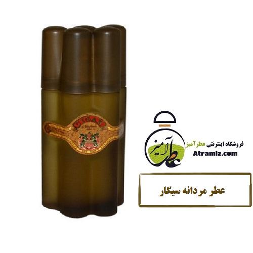 عطر مردانه سیگار cigar