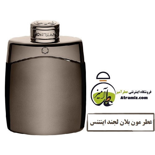 عطر مون بلان لجند اینتنس Mont Blanc Legend Intense