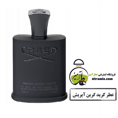عطر کرید گرین آیریش Creed Green Irish