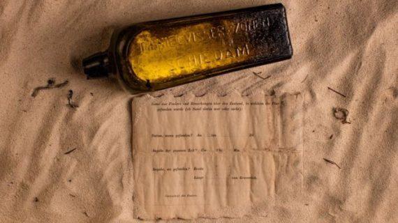 قدیمی ترین عطر و ادکلن دنیا با قدمت ۴۰۰۰ سال