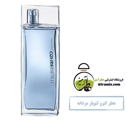 عطر کنزو لئوپار مردانه Kenzo L'eau par for Men