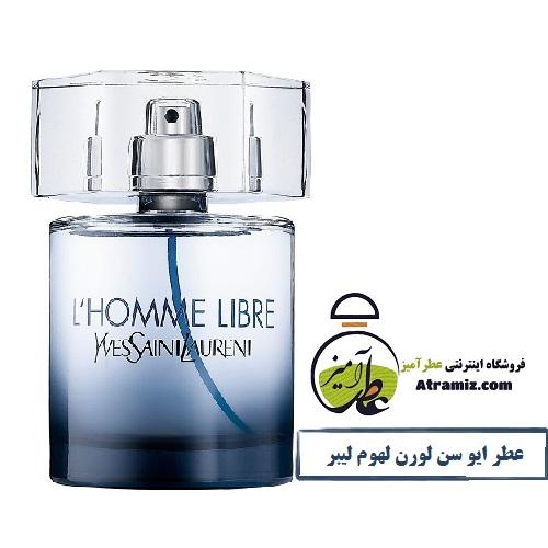 عطر ایو سن لورن لهوم لیبر L'Homme Libre