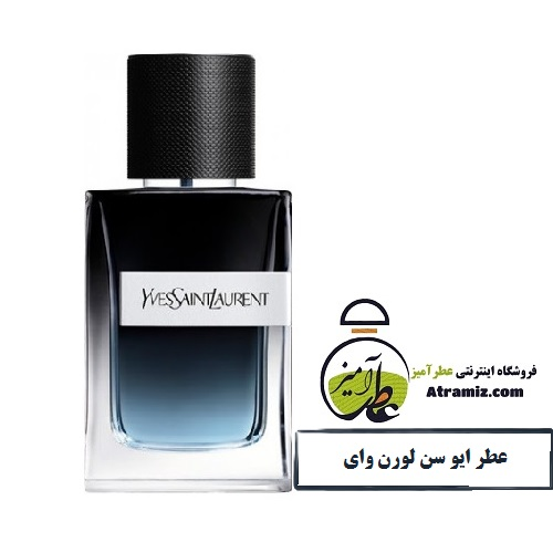 عطر ایو سن لورن وای Yves Saint Laurent Y