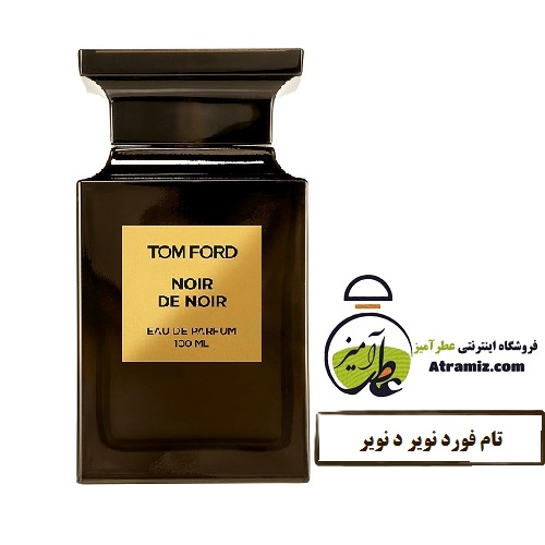 عطر تام فورد نویر د نویر Tom Ford Noir de Noi