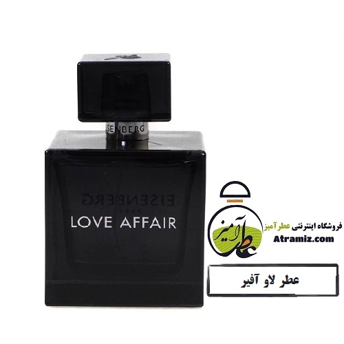 عطر لاو آفیر love affair