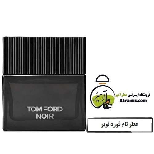 عطر تام فورد نویر Noir TomFord