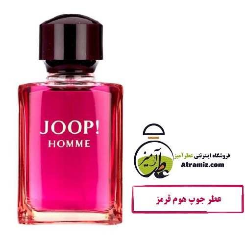 عطر جوپ هوم قرمز Joop Homme