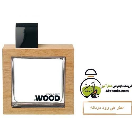 عطر هی وود مردانه He Wood