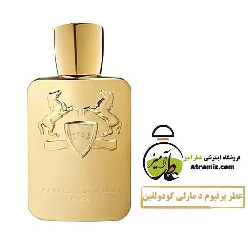 عطر پرفیوم د مارلی گودولفین Parfums de Marly Godolphin