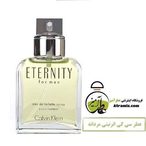 عطر سی کی اترنیتی مردانه CK Eternity