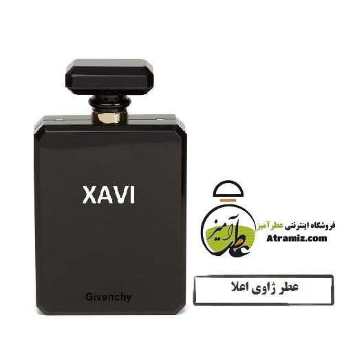 عطر ژاوی Xavi Perfume اعلا